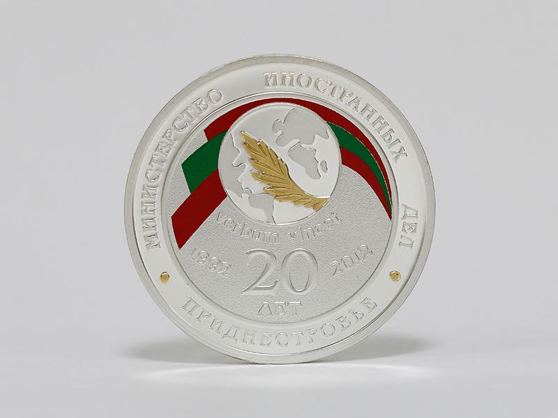20-я годовщина образования монетарного союза