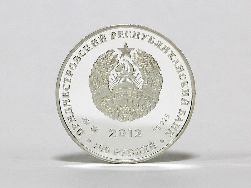Цена монеты хотынская коепость серебро приднестровье президент гардинг