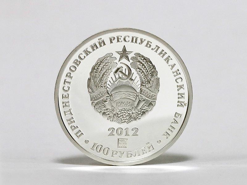 Монета пмр 5 рублей 2008 55 полк как выпрямить лист бумаги