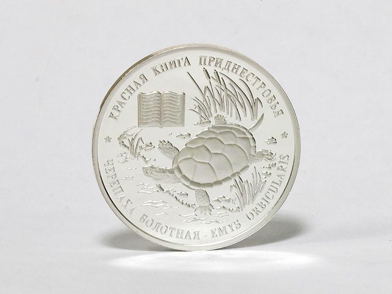 Приднестровье, 3 рубля суклейская дворовая: монета олимпиада 1980 мишка
