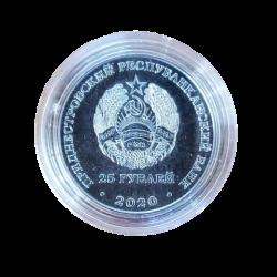 25 рублей 2020,Город-герой Ленинград